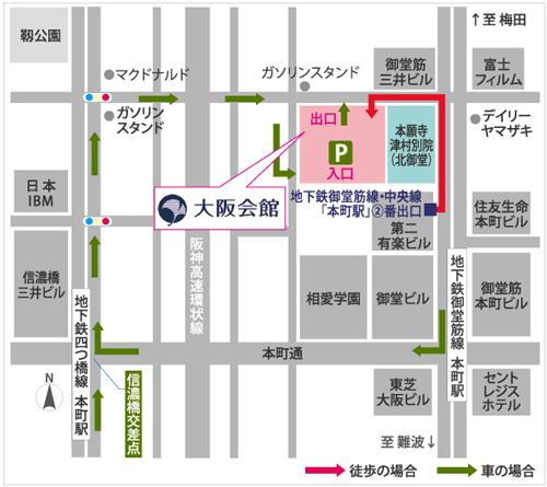 大阪展示会場マップ