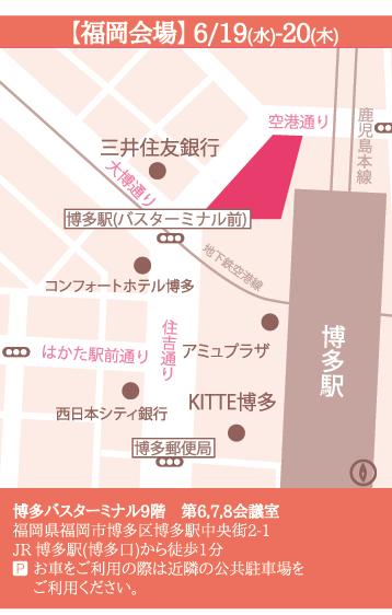 FL Gallery Tour 2019 - Fukuoka Map