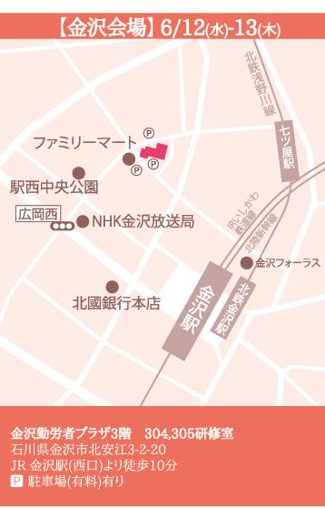 FL Gallery Tour 2019 - Kanazawa Map