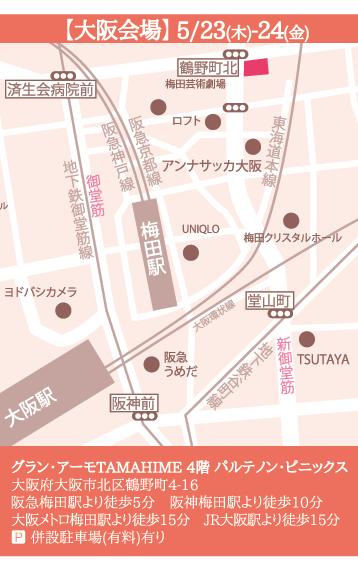 FL Gallery Tour 2019 - Osaka Map