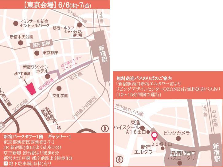 FL-Gallery-Tour-2019---Tokyo-Map